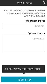 Connect U screenshot 3