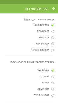AppCred apk screenshot