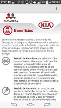 Kia PR screenshot 4