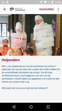 SKPO Basisschool de Kameleon screenshot 4