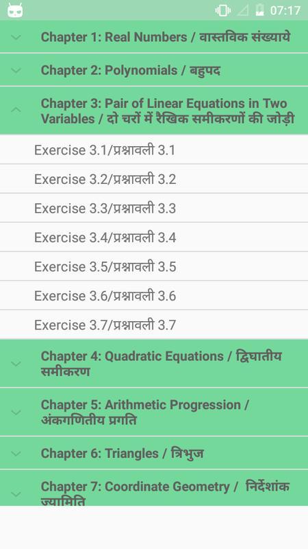 10th ncert maths solution