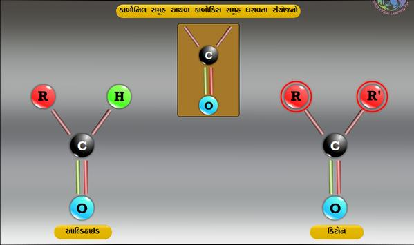 ConceptClass 1 to 12 eLearning apk screenshot