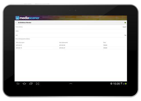 MediaScaner screenshot 7