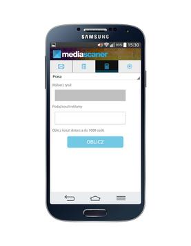 MediaScaner screenshot 4