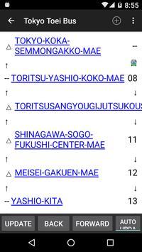 Tokyo City Bus screenshot 1