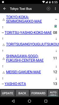 Tokyo City Bus apk screenshot