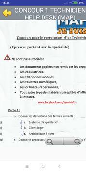 exemple de concour informatique screenshot 3