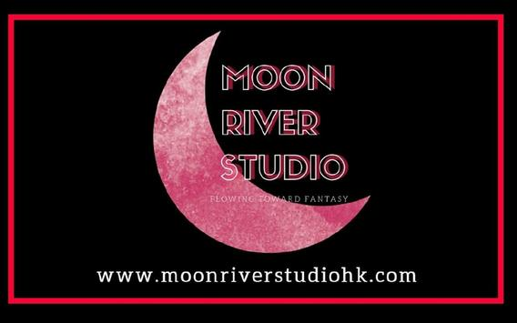 Moon River Studio screenshot 2