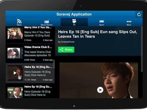 SoravejApp screenshot 3