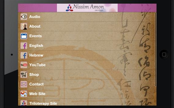 Nissim Amon screenshot 4