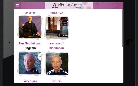Nissim Amon screenshot 6