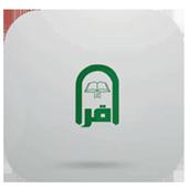 LÄS IQRA - الاصدار العربي icon