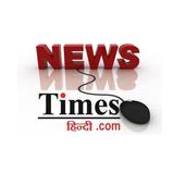 Times Hindi News icon
