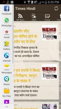 Times Hindi News poster
