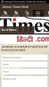 Times Hindi News apk screenshot