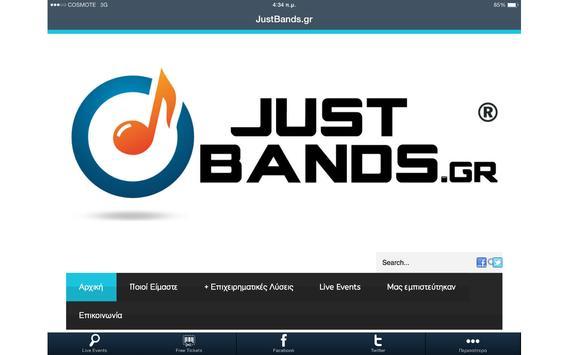 JustBands.gr screenshot 1