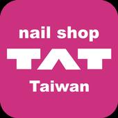 Nail shop TAT Taiwan icon