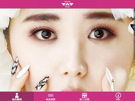 Nail shop TAT Taiwan apk screenshot