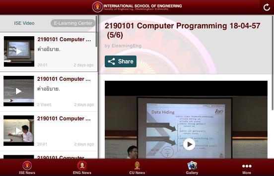 ISE CHULA HD screenshot 3
