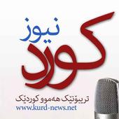Kurd News icon