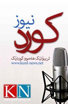 Kurd News poster