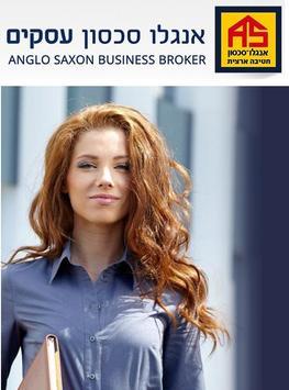 אנגלו סכסון עסקים poster