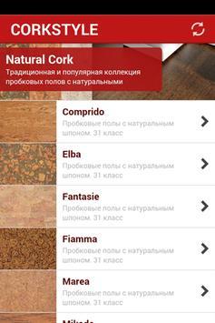 Corkstyle apk screenshot