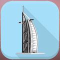 Путеводитель по Дубаю + ОАЭ