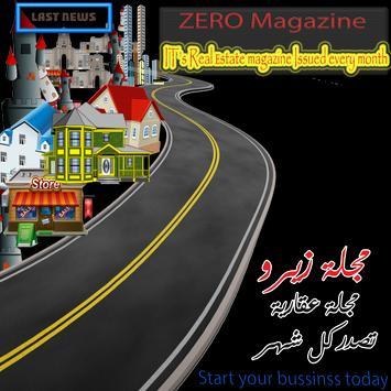 Zero Magazine apk screenshot