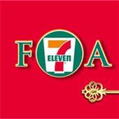 FOAGLA icon