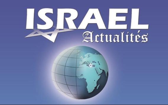 Israël Actualités apk screenshot