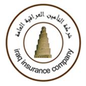 شركة التأمين العراقية العامة icon