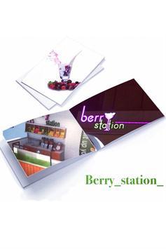 Berry Station screenshot 1
