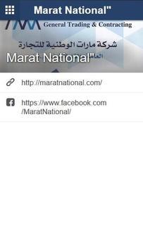 Marat National poster