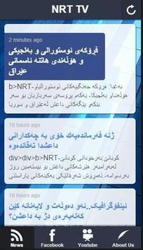 NRT TV poster