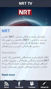 NRT TV apk screenshot