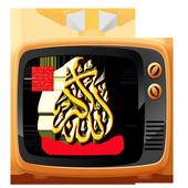 Allahuakbar icon