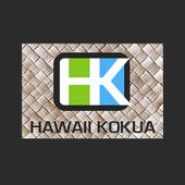 Hawaii Kokua icon