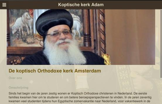 Koptische kerk Amsterdam apk screenshot