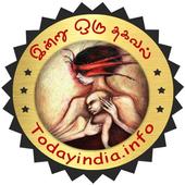 Indru Oru Thagaval-TodayIndia icon
