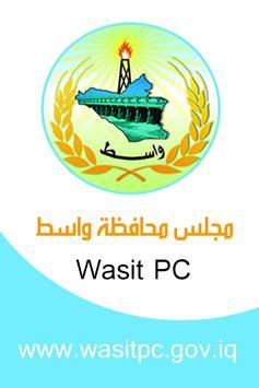 مجلس محافظة واسط poster