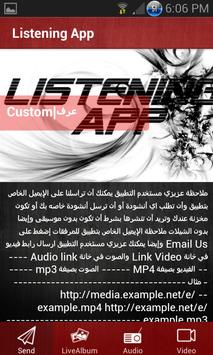 Listening App screenshot 8