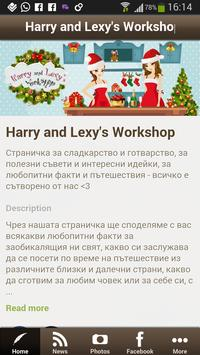 Harry and Lexy's Workshop poster