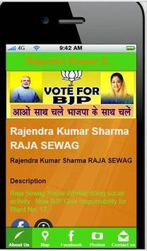 Rajendra Kumar Sharma poster