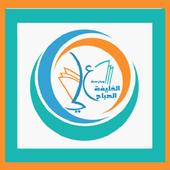 akhalifa icon