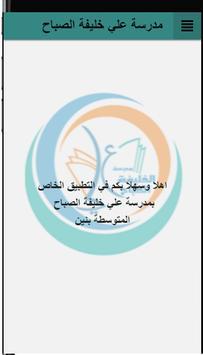 akhalifa poster