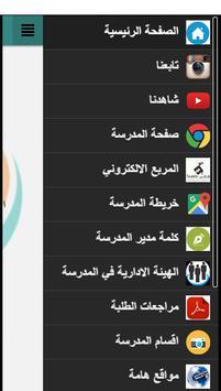 akhalifa apk screenshot