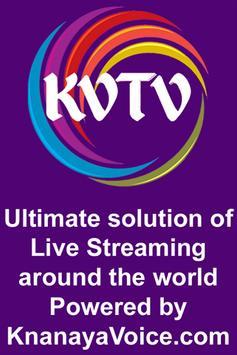 KVTV poster
