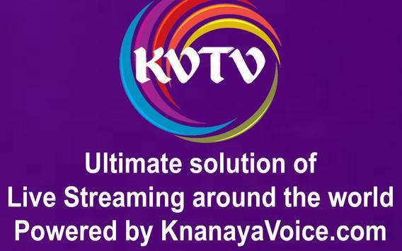 KVTV apk screenshot