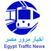 مرور مصر icon